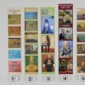 Zakładki do książek z różnych wystaw